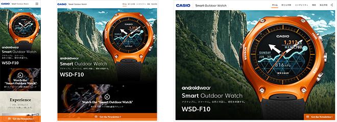Smart Outdoor Watch - CASIO