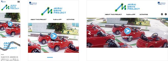 MIRAI DRIVE PROJECT|アクサダイレクト