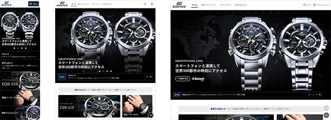 EDIFICE エディフィス 腕時計 - CASIO