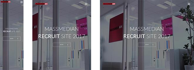 MASSMEDIAN RECRUIT SITE 2017