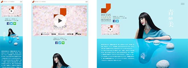 ISETAN JAPAN SENSES