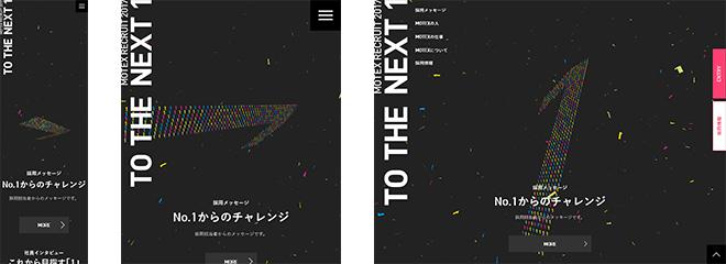 MOTEX RECRUIT 2017|TO THE NEXT 1