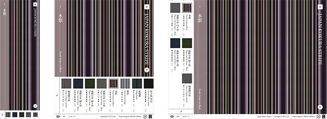 Japan Kokura Stripe