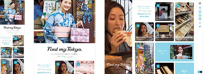 Find my Tokyo.