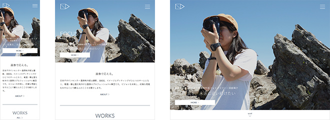 日本デザインセンター 画像制作部