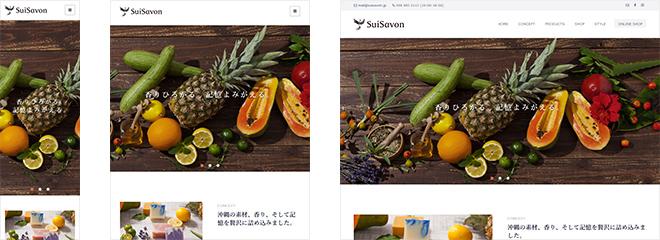 SuiSavon-首里石鹸-
