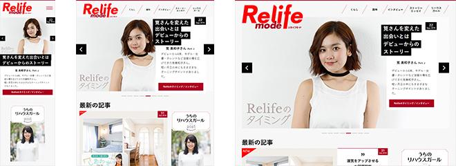 Relife mode