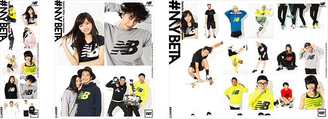 #MYBETA by Keiichi Nitta × new balance