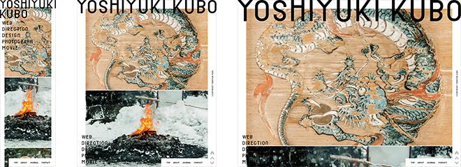 YOSHIYUKI KUBO
