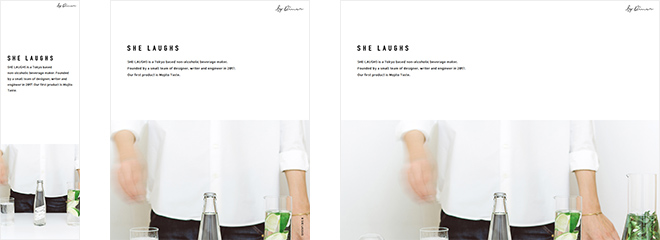 SHE LAUGHS 素面飲料