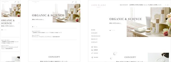 JADE BLANC organic