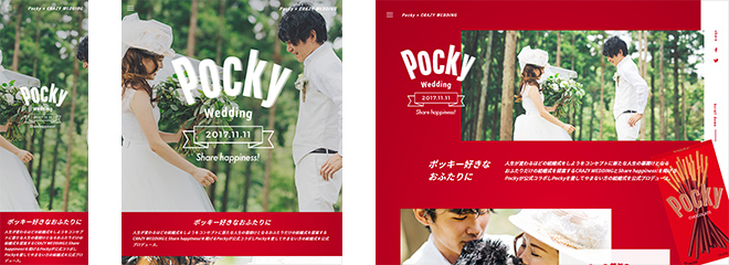 Pocky × CRAZY WEDDING