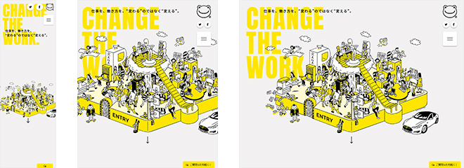 Change the Work|RaNa design associates