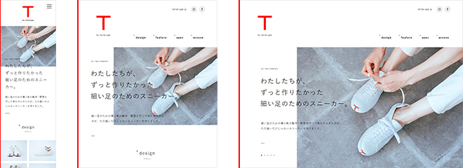 T by タルタルガ
