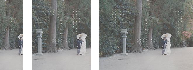 HAKUTAI WEDDING