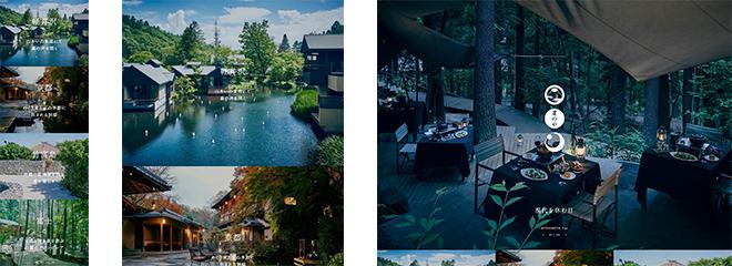 HOSHINOYA Luxury Hotels