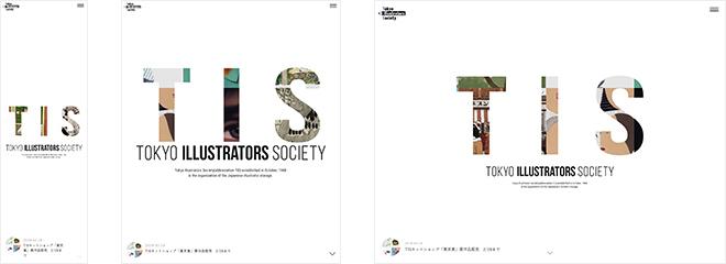 東京イラストレーターズ・ソサエティ