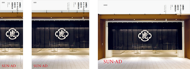 SUN-AD