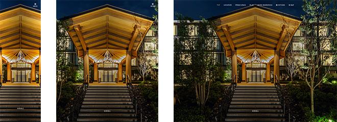フォーシーズンズホテル レジデンス 京都