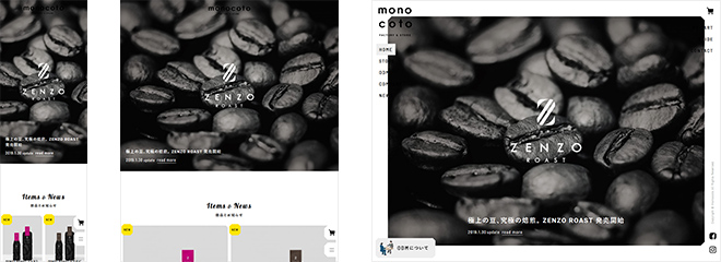 monocoto