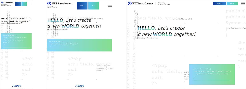 NTTスマートコネクト|新卒採用2020