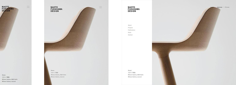 Naoto Fukasawa Design