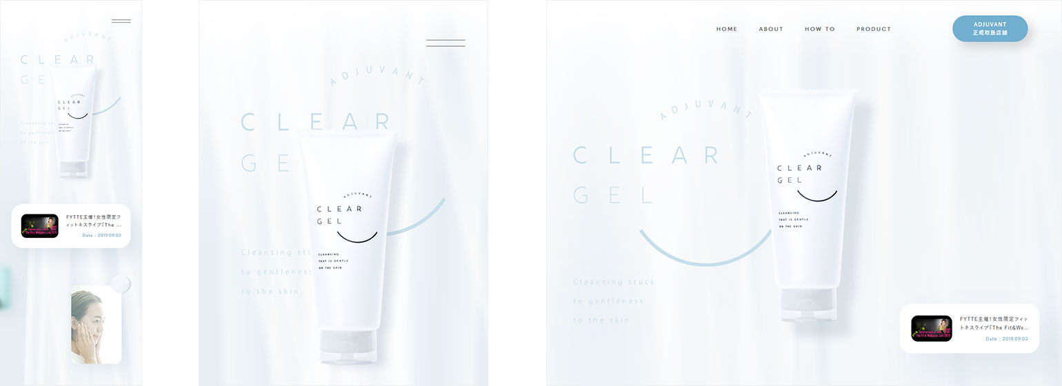 ADJUVANT CLEAR GEL