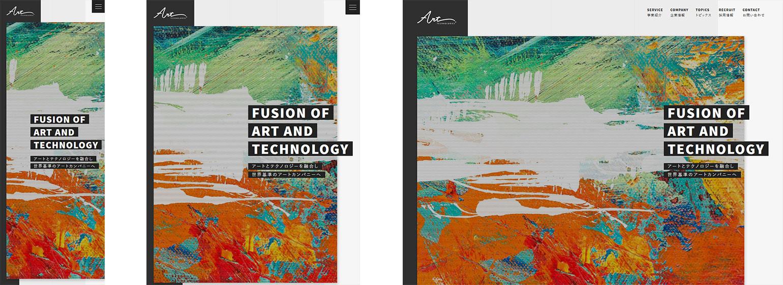 Art Technologies