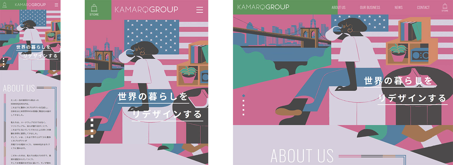 KAMARQGROUP