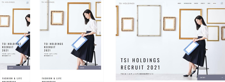 2021年度 新卒採用情報 | TSI HOLDINGS
