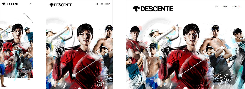 Team DESCENTEプロジェクト