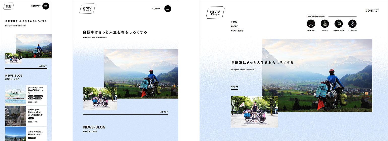 grav bicycle