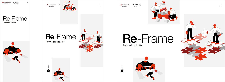 Re-Frame