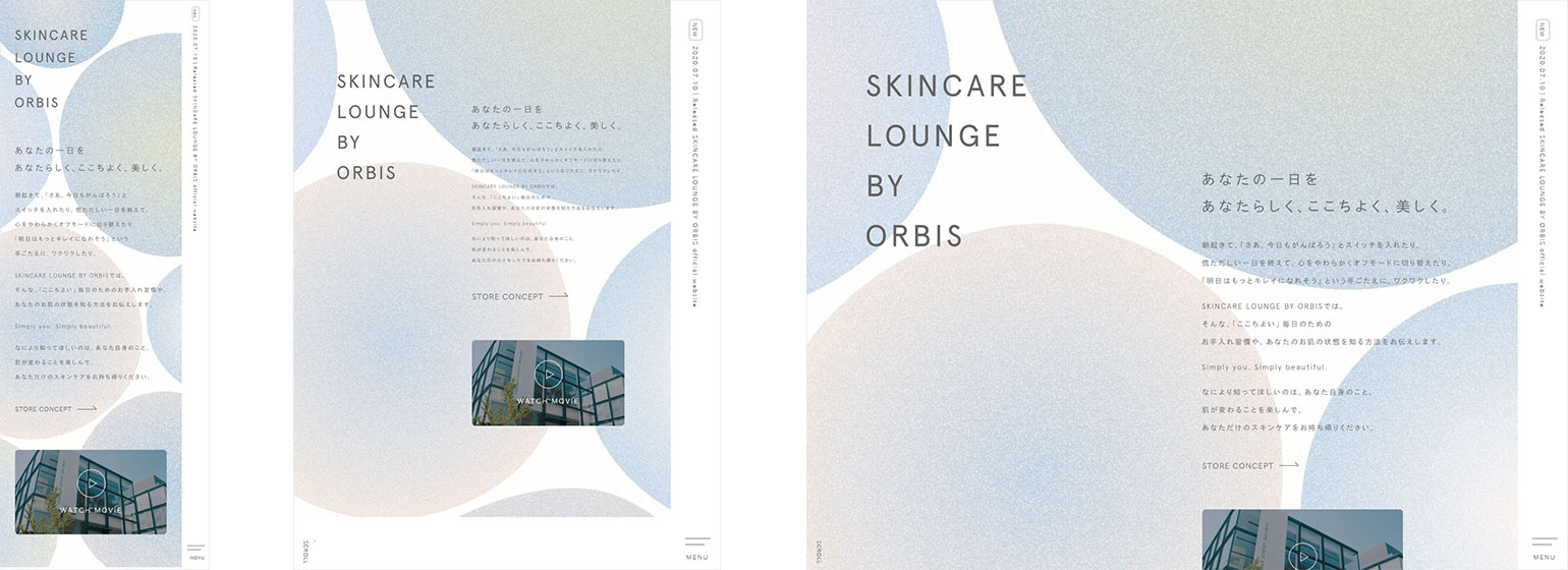 SKINCARE LOUNGE BY ORBIS