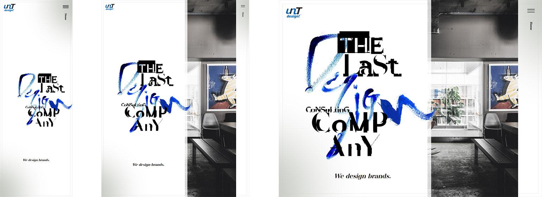 un-T design!