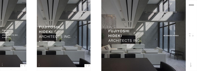 藤吉秀樹建築計画事務所