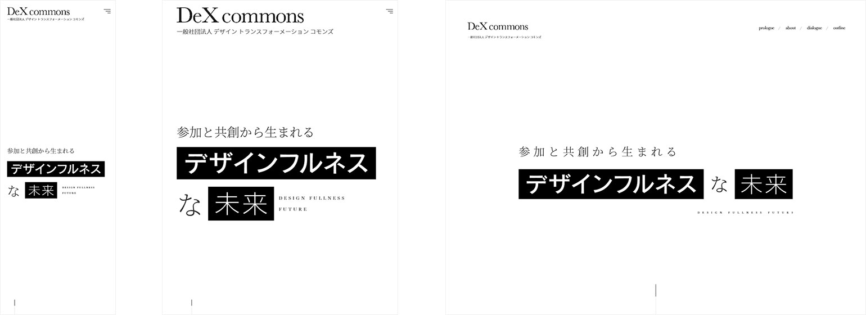 DeX commons