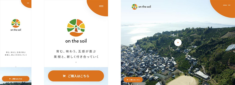 on the soil