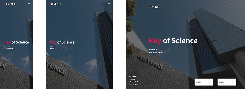 会社情報 | キーエンス