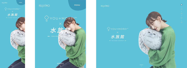 YOU+MORE!×水族館